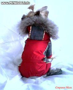 Делаем выкройку комбинезона по размерам ВАШЕЙ собаки Помните! Каждая собака индивидуальна. Как сделать основную выкройку комбинезона http://www.stranamam.ru/ Моделируем выкройку