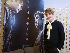 [Vyrl] SHINee : 샤이니 민호에서 배우 최민호로 영화 '#두남자' VIP 시사회 대기실에서 만난 #민호 는 극 중 나쁜 남자 '#진일'과
