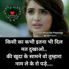 dating tips for women videos in urdu video songs download hindi