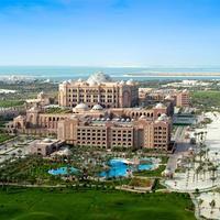 Emirates Palace Hotel فندق قصر الإمارات - أبوظبي