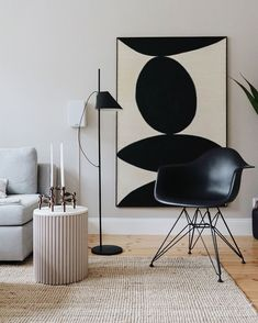 Yuh Floor Lamp The decoration of home is actually an exhibition space that reveals our own tastes and design ideas therefore we natural. Interior Design Minimalist, Interior Modern, Minimalist Style, Natural Interior, Interior Walls, Minimal Design, Cute Home Decor, Fall Home Decor, Futuristic Home