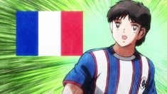 Captain Tsubasa, Equipement Football, Fujoshi, Sasuke, Manga Anime, Thats Not My, Geek Stuff, Soccer, Fan Art