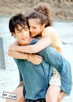 Game Rai Game Ruk (Lakorn Thai) - asianfuse - Page 66 Tv Couples, Young Couples, Muslim Couples, Thai Princess, My Love From The Star, Japanese Drama, Photographs Of People, Couple Photography Poses, Thai Drama