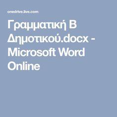 Γραμματική Β Δημοτικού.docx - Microsoft Word Online Proverbs 13, Word Online, Greek Language, School Hacks, School Tips, School Ideas, Microsoft Word, Special Education, Classroom Decor