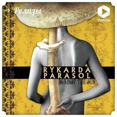 """Американская артистка Рикарда Парасоль, описывает свою музыку, как """"рок-нуар"""". Перед вами - третий альбом певицы. Слушать: http://itop.fm/genres/10-folk/4629-rykarda-perasol-against-the-sun/"""
