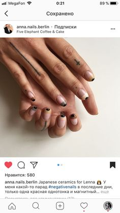 """Exceptional """"nail paint ideas polish"""" detail is readily available on our site. Love Nails, Pretty Nails, My Nails, Simple Gel Nails, Gradient Nails, Minimalist Nails, Bridal Nails, Gel Nail Designs, Nails Inspiration"""