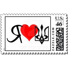 "I Love Ukraine ~ Stamps    Make each letter a special delivery! Put a personal touch on your mail, or share this useful gift with friends and family. Zazzle's medium custom stamps fit especially well on greeting card or RSVP envelopes.  •Landscape: 2.1"" x 1.3"" (image: 1.4"" x 1.1"").  •Portrait: 1.3"" x 2.1"" (image: 1.1"" x 1.4"").  •Image aspect ratio: 3 x 4.  •20 stamps per sheet.  •Choose from thirteen postage denominations."