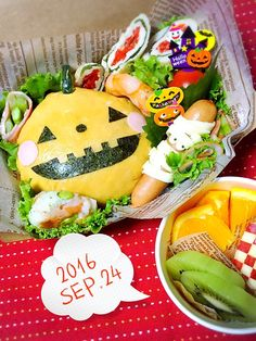 おざMAMA's dish photo 小6末っ子のお弁当    v | http://snapdish.co #SnapDish #お弁当 #ハロウィン