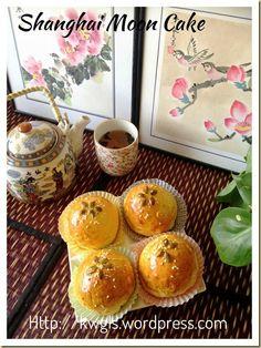 Is This Moon Cake Originates From Shanghai? Shanghai Moon Cake (上海月饼)#guaishushu #kenneth_goh#shanghai_mooncake#上海月饼