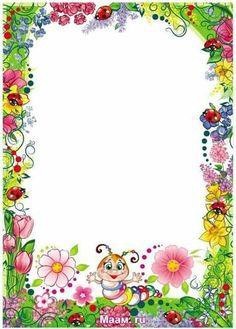 Frame Border Design, Boarder Designs, Page Borders Design, Leaf Template Printable, Boarders And Frames, Easter Wallpaper, School Frame, Newspaper Crafts, Borders For Paper
