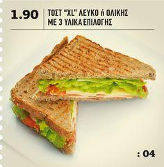 BeFresh | Menu > Προσφορά: 04 Espresso Bar, Sandwiches, Menu, Fresh, Food, Menu Board Design, Eten, Paninis, Meals