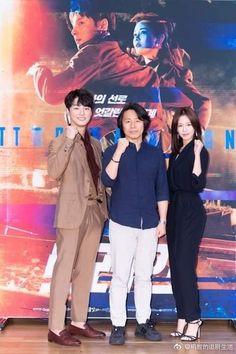 """Yoon Shi Yoon ....presentación y rueda de prensa del nuevo drama """"Train"""", que se estrena 11 de julio Yoon Shi Yoon, Dramas, Train, Fictional Characters, Drama"""