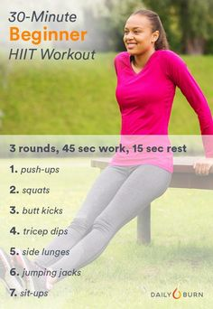 Workout Plan 3 Quick HIIT Workouts for Beginners - Life by DailyBurn - Starting your journey back to fitness? Try these three quick and efficient HIIT workouts designed specifically for beginners. Pilates Training, Training Fitness, Interval Training, Strength Training, Training Exercises, Fitness Exercises, Marathon Training, Flexibility Exercises, Dumbbell Exercises