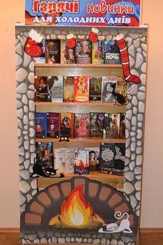 Инсталляция (англ. installation — установка, размещение, монтаж) — форма современного искусства, представляющая собой пространственную ко... Book Tasting, Felt Patterns, Library Displays, Bookshelves, Classroom, Education, Blog, Decor, Libros