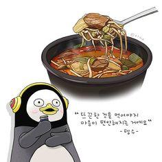 Food Illustrations, Emoticon, Food Art, Penguins, Ariel, Drawings, Funny, Maps, Cute