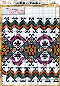 View album on Yandex. Beaded Cross Stitch, Cross Stitch Charts, Cross Stitch Embroidery, Cross Stitch Patterns, Bordado Popular, Towel Embroidery, Bargello, Pattern Art, Cross Stitching