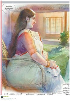 Sexy Painting, Woman Painting, Old Paintings, Indian Paintings, Indian Women Painting, Comics Pdf, Romance Art, Actress Pics, Girl Sketch