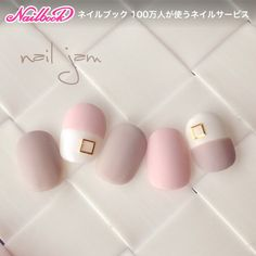 Письмо «Nail art designs, next level french manicure and 12 other boards like yours Funky Nails, Trendy Nails, Toe Nail Art, Toe Nails, Coffin Nails, Beige Nails, Glittery Nails, Japanese Nails, Best Nail Art Designs