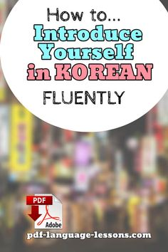 phrases to help you introduce yourself in Korean easily. You can also LISTEN to REAL pronunciation. Korean Phrases, Language Lessons, Learn Korean, Korean Language, How To Introduce Yourself, Learning, Korean Language Learning, Education, Teaching
