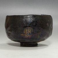 Antique Japanese Black Raku Pottery Tea Bowl by Gennyu #1896