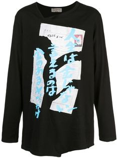 Yohji Yamamoto black graphic top Yohji Yamamoto, Deconstruction, Graphic Prints, Black Cotton, Women Wear, Graphic Sweatshirt, Fashion Design, Shopping, Tops