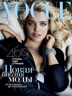 Natalia Vodianova Gets Glam for the September Cover of Vogue Russia photographed by Mario Testino