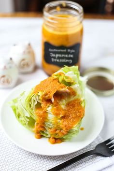 Japanese Restaurant Style Ginger Dressing - Make this iconic and delicious Japanese Restaurant Style Ginger Dressing Recipe in less than 10 minutes! Inspired by Japanese-American steakhouses, the sweet and tangy flavors make the perfect pairing to ice cold iceberg lettuce! Recipe, salad, Japanese, dressing, healthy | pickledplum.com