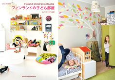 Finland Children's Rooms by Paumes