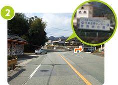 国道376号線 (自動販売機付近)