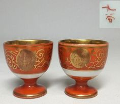 Japanese Antique 九谷焼 Kutani Porcelain Pair of Stemware/ Small Stemmed Glasses
