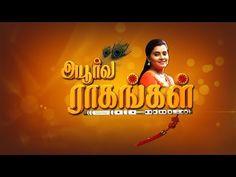 Aboorva Raagangal 27-01-16 Sun Tv Serial Online,Aboorva Raagangal 27.01.2016 Tamil Serial Online Episode Today                        http://www.freetamilserial.com/sun-tv/aboorva-raagangal-27-01-16-sun-tv-serial-onlineaboorva-raagangal-27-01-2016-tamil-serial-online-episode-today/