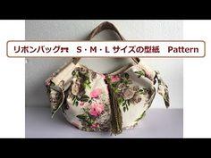 DIY リボンバッグ型紙 タッセルバッグのおまけ付き Pattern of ribbon bag - YouTube