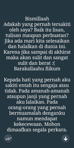 Quotes Rindu, Quran Quotes Love, Prayer Quotes, Faith Quotes, Words Quotes, Life Quotes, Good Morning Wishes Quotes, Positive Vibes Quotes, Cinta Quotes