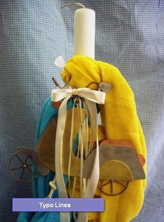 λαμπαδα βαπτισης με λινατσα - Αναζήτηση Google Easter, Backpacks, Google, Bags, Handbags, Easter Activities, Backpack, Backpacker, Bag
