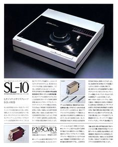 Technics SL-10 Linear Tracking Turntable