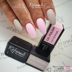 Delicate matte manicure by Madame Chanel Catherine Pink Polish, Gel Nail Polish, Matte Nails, Pink Nails, Nail Trends, Manicure, Delicate, Chanel, Romantic