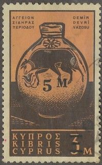 Cyprus - D'n'D Stamps