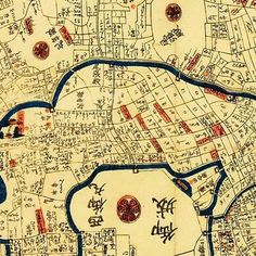 Section of Historical Japanese Map