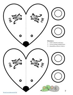 """Template-to-Print - Heart advice for Chinese New YearQuick and easy template-to-print--make a rat out of heart and circles Color, cut, and glue on ears Has Chinese character for """"rat"""" Good fast project for preschoolers, kindergarteners, Chinese New Year Crafts For Kids, Chinese New Year Dragon, Chinese New Year Activities, Chinese New Year Food, Chinese New Year Decorations, Chinese Crafts, New Years Activities, Chinese New Year 2020, Winter Crafts For Kids"""