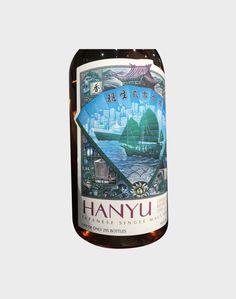 Hanyu, Chichibu and Karuizawa Single Malt Cask Whisky Limited Edition Set - dekantā