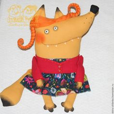 Fox - Click picture forward to see free pattern and photo tutorial