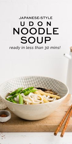 Udon Noodle Soup with Vegetables Best Soup Recipes, Chili Recipes, Easy Dinner Recipes, Asian Recipes, Easy Meals, Healthy Recipes, Yummy Recipes, Healthy Food, Healthy Eating