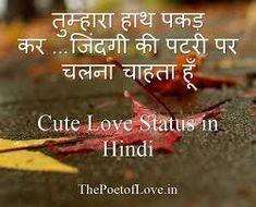 Best Love Status in Hindi for Whatsapp, New Hindi Love Quotes Images Love Quotes In Hindi, Love Quotes With Images, Love Quotes For Her, Best Love Quotes, Quotes Images, Sad Love, Cute Love, Status Hindi, Love Status