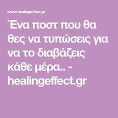 Ένα ποστ που θα θες να τυπώσεις για να το διαβάζεις κάθε μέρα.. - healingeffect.gr Love You, Parenting, Mindfulness, Quotes, Inspiration, Angel, Science, Food, Wise Words