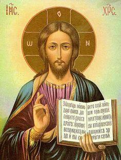 Domnul,Iisus Hristos.icon orthodox