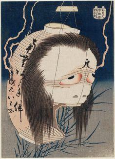 The Ghost of Oiwa (Oiwa-san), from the series One Hundred Ghost Stories (Hyaku monogatari)  「百物語 お岩さん」 Japanese Edo period about 1831–32 (Tenpô 2–3) Artist Katsushika Hokusai (Japanese, 1760–1849), Publisher Tsuruya Kiemon (Senkakudô) (Japanese)  mfa boston