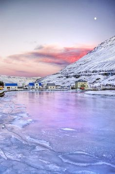 Iceland - Seydisfiordur City - the last city on the end of the world