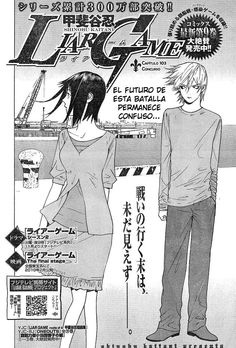 Liar Game 103 página 2 - Leer Manga en Español gratis en NineManga.com