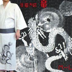 """Dragon hand-painted painting men's yukata kimono set man yukata easily with one-touch band men's yukata man kimono yukata """"yukata set unique pattern"""" yukata two points touch yukata men's yukata set"""