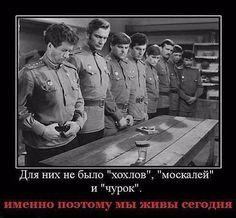 Grand History   ВКонтакте